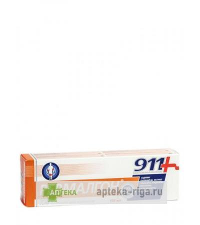 911 Revmalgon gels, 100 ml