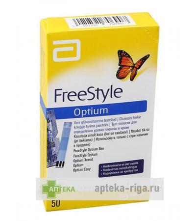 FreeStyle Optium teststrēmeles, 50 gab.