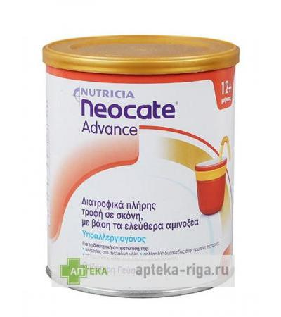 Neocate Advance pulveris, 400 g