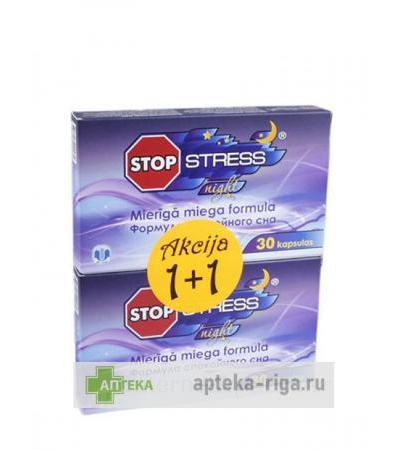 Stop Stress Night komplekts, 2 x 30 kapsulas
